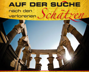 LIVESTREAM: Seminar mit Francois du Plessis: Auf der Suche nach den verlorenen Schätzen